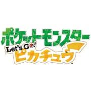 ポケットモンスター Let's Go! ピカチュウ [Nintendo Switchソフト ダウンロード版]