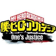 僕のヒーローアカデミア One's Justice [Nintendo Switchソフト ダウンロード版]