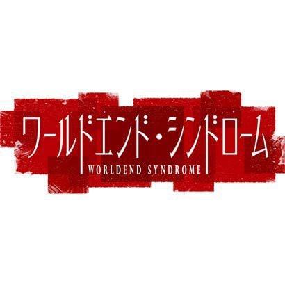 ワールドエンド・シンドローム [Nintendo Switchソフト ダウンロード版]