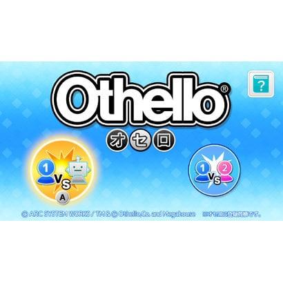 オセロ [Nintendo Switchソフト ダウンロード版]