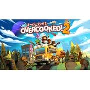 Overcooked2-オーバークック2 [Nintendo Switchソフト ダウンロード版]