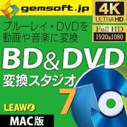 BD & DVD 変換スタジオ 7 (Mac版) [Macソフト ダウンロード版]