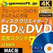 ディスククリエイター 7 BD & DVD (Mac版)BD・DVDを簡単作成! [Macソフト ダウンロード版]