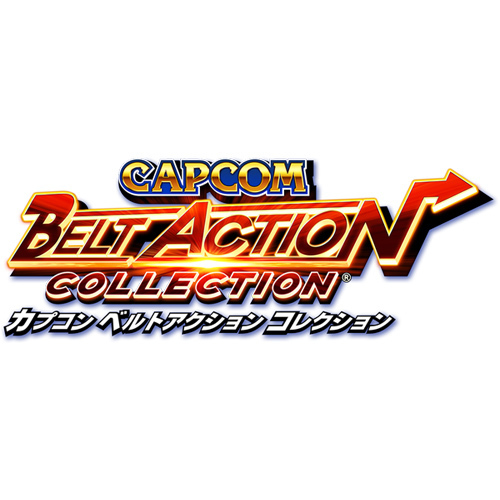 カプコン ベルトアクション コレクション [Nintendo Switchソフト ダウンロード版]