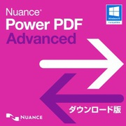 Nuance Power PDF Advanced 3.0 ダウンロード版 [Windowsソフト ダウンロード版]