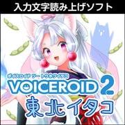 VOICEROID2 東北イタコ ダウンロード版 [Windowsソフト ダウンロード版]