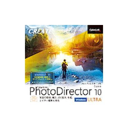 PhotoDirector 10 Ultra ダウンロード版 [Windowsソフト ダウンロード版]