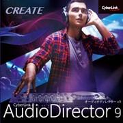 AudioDirector 9 Ultra ダウンロード版 [Windowsソフト ダウンロード版]