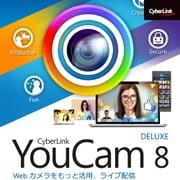 YouCam 8 Deluxe ダウンロード版 [Windowsソフト ダウンロード版]