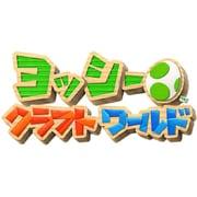 ヨッシークラフトワールド [Nintendo Switchソフト ダウンロード版]