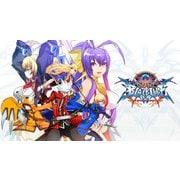 BLAZBLUE CENTRALFICTION Special Edition [Nintendo Switchソフト ダウンロード版]