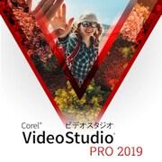 VideoStudio Pro 2019 通常版 [Windowsソフト ダウンロード版]