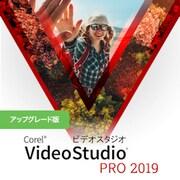 VideoStudio Pro 2019 アップグレード版 [Windowsソフト ダウンロード版]