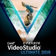 VideoStudio Ultimate 2019 通常版 [Windowsソフト ダウンロード版]