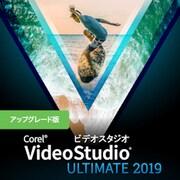 VideoStudio Ultimate 2019 アップグレード版 [Windowsソフト ダウンロード版]