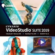 VideoStudio Suite 2019 通常版 [Windowsソフト ダウンロード版]