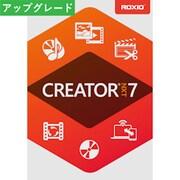 Roxio Creator NXT 7 アップグレード [Windowsソフト ダウンロード版]