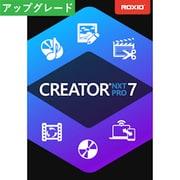 Roxio Creator NXT Pro 7 アップグレード [Windowsソフト ダウンロード版]