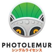 PHOTOLEMUR 3シングルライセンス [Windows&Macソフト ダウンロード版]