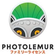 PHOTOLEMUR 3 ファミリーライセンス [Windows&Macソフト ダウンロード版]