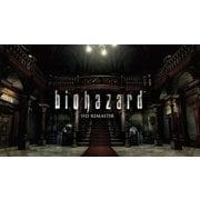 biohazard (バイオハザード) HD REMASTER [Nintendo Switchソフト ダウンロード版]