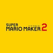 スーパーマリオメーカー 2 [Nintendo Switchソフト ダウンロード版]