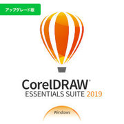 CorelDRAW Essentials Suite 2019UPG [Windowsソフト ダウンロード版]