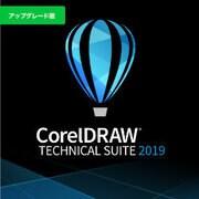 CorelDRAW Technical Suite 2019 アップグレード版 [Windowsソフト ダウンロード版]