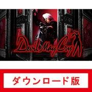 Devil May Cry(デビル メイ クライ) [Nintendo Switchソフト ダウンロード版]