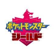 ポケットモンスター シールド [Nintendo Switchソフト ダウンロード版]