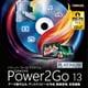Power2Go 13 Platinum ダウンロード版 [Windowsソフト ダウンロード版]