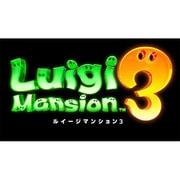 ルイージマンション3 [Nintendo Switchソフト ダウンロード版]