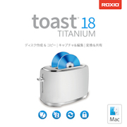 Toast 18 Titanium [Macソフト ダウンロード版]