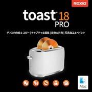 Toast 18 Pro [Macソフト ダウンロード版]
