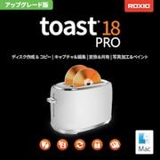 Toast 18 Pro アップグレード [Macソフト ダウンロード版]