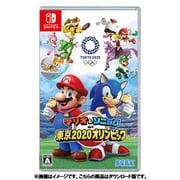 マリオ&ソニック AT 東京2020オリンピック(TM) [Nintendo Switchソフト ダウンロード版]