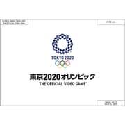 東京2020オリンピック The Official Video Game [Nintendo Switchソフト ダウンロード版]