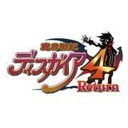 魔界戦記ディスガイア4 Return [Nintendo Switchソフト ダウンロード版]