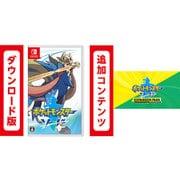 ポケットモンスター ソード + エキスパンションパス セット [Nintendo Switchソフト ダウンロード版]