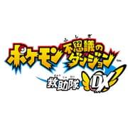 ポケモン不思議のダンジョン 救助隊DX [Nintendo Switchソフト ダウンロード版]