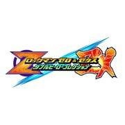 ロックマン ゼロ&ゼクス ダブルヒーローコレクション [Nintendo Switchソフト ダウンロード版]
