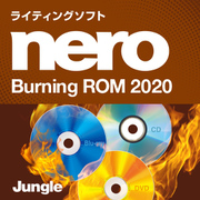 Nero Burning ROM 2020 [Windowsソフト ダウンロード版]