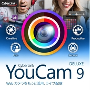 YouCam 9 Deluxe ダウンロード版 [Windowsソフト ダウンロード版]