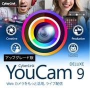 YouCam 9 Deluxe アップグレード ダウンロード版 [Windowsソフト ダウンロード版]