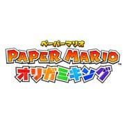 ペーパーマリオ オリガミキング [Nintendo Switchソフト ダウンロード版]