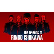 The friends of Ringo Ishikawa [Nintendo Switchソフト ダウンロード版]