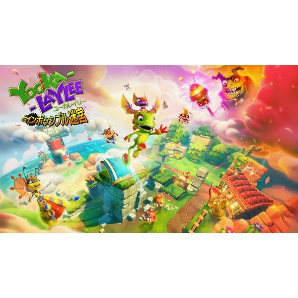 Yooka-Layleeとインポッシブル迷宮 (ユーカレイリーとインポッシブル迷宮) [Nintendo Switchソフト ダウンロード版]