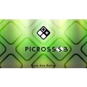 ピクロスS3 [Nintendo Switchソフト ダウンロード版]