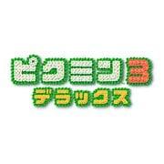 ピクミン3 デラックス [Nintendo Switchソフト ダウンロード版]