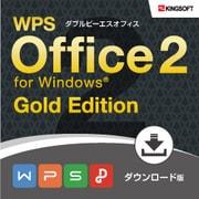 WPS Office 2 Gold Edition 【ダウンロード版】 [Windows&Android&iOSソフト ダウンロード版]